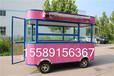电动小吃车流动售货车多功能摆摊车煎饼果子早餐车