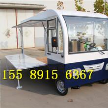 电动四轮售货车展览宣传车音响舞台车多功能售卖车