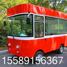 电动冷饮车移动美食车流动路边摊快餐车百货文具便利店