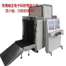 XR-100100国际物流安检机车站大型安检机X光机