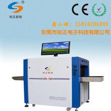 XR-700工業金屬異物檢測機唯品會合作鞋商專用驗釘機