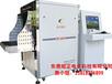 XR-650快递物流X光安检机多少钱一台矩正新锐安检设备