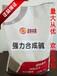 厂家批发东北工业洗衣粉强力合成碱酒店布草洗涤剂