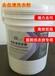 冷水速溶强力洗衣粉去血渍洗衣粉20kg桶装