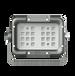 LED防爆平台灯100wLED防爆平台灯