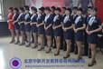 北京中联开发教育集团/西安餐吧乘务员招聘