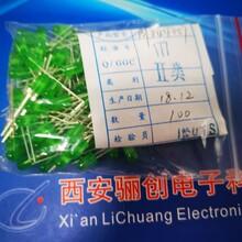 發光二極管綠色BT344046晶體直插管體精品圖片