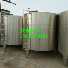 二手1—50立方不锈钢储存罐低价供应