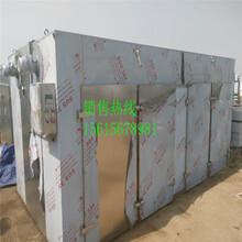 供应二手热风循环烤箱二手热风循环蒸汽加热烘箱二手不锈钢烘箱