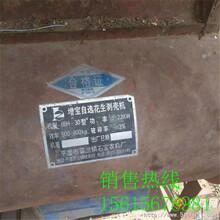 新购进二手青江110榨油机生产线一套、粉碎机、花生剥壳机、油脂灌装机