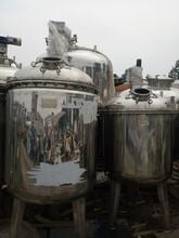 新收购一批二手电加热不锈钢搅拌罐,二手不锈钢储罐