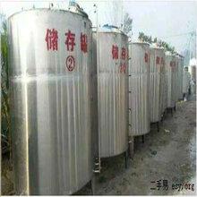 供应二手储罐二手不锈钢储罐二手不锈钢储油罐二手搅拌罐