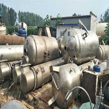 二手蒸发器回收_二手蒸发器转让_二手蒸发器高价回收