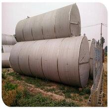 常年出售二手不锈钢储油罐10吨不锈钢搅拌罐304材质
