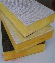 铝箔贴面憎水岩棉板的防火等级为A级图片