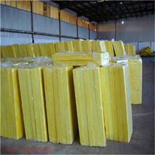 铝箔玻璃棉板,玻璃棉保温材料厂家价格图片