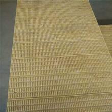 罐体岩棉保温板性能特点及应用图片