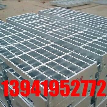 吉林长春钢格栅钢格栅板厂格栅板厂镀锌钢格栅板热镀锌钢格板