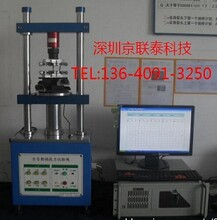 1220S全自动连接器插拔力试验机