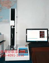 厂家直销箱包拉力试验机箱包拉力测试仪箱包拉力机价格报价
