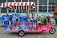 济南流动冰淇淋车