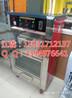 聊城浩博烤地瓜機,全自動烤薯機