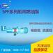天津津远东SPF20R46G10FW21船用三螺杆燃料油泵