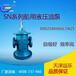 天津津远东船用液压装置泵SNS210R46三螺杆泵