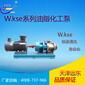 天津津远东W5Kse-36-M1-W77双螺杆蜂蜜糖浆泵