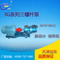 天津津远东3G70×3W21三螺杆深孔钻冷却滑油泵