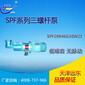 天津津远东SPF20R38G10FW21热电厂点火锅炉配套三螺杆泵