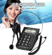 中諾C282電話機圖片
