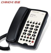 中諾B008電話機酒店專用圖片
