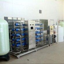 厂家直供车用尿素生产设备玻璃水防冻液洗衣液设备品质保证图片