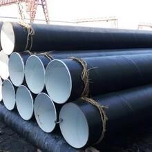河北省沧州市盐山县城南开发区环氧煤沥青防腐钢管瑞盛厂家直销