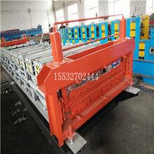 科发压瓦机械厂生产840-900双层压瓦机,欢迎来电咨询
