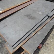 A588GrB/A美标低合金高强板美标钢板舞钢宽厚板