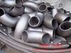 威海国标碳钢压制弯头一线直销_坤航大口径对焊弯头实惠价