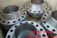 延安DN25碳钢锻打法兰专业铸造品质_坤航碳钢对焊法兰、平焊法兰畅销商
