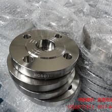 贵州国标不锈钢法兰大型厂家_坤航带颈对焊法兰、板式平焊法兰今日价格