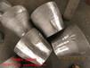 淮安电标异径管实体厂家_坤航碳钢大小头、不锈钢大小头规格报价
