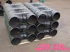 兰州∅219国标碳钢三通库存畅销_坤航等径三通、异径三通精工制造