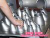 马鞍山GB12459不锈钢异径管品质保障_坤航国标不锈钢大小头经验丰富