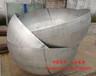 大庆国标不锈钢封头设备一流_坤航国标模压封头品质保障