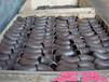 河源国标碳钢推制弯头今日价格_坤航20#碳钢弯头来图定做