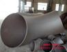 商丘Q235碳钢直缝弯头标准尺寸_坤航国标压制弯头知名品牌