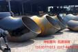 惠州国标碳钢压制弯头型号规格_坤航20#碳钢弯头知名品牌