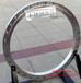 绥化大口径卷板法兰工艺先进_坤航碳钢法兰、不锈钢法兰在线价格