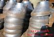巴彦淖尔国标碳钢异径管供应商_坤航同心大小头、偏心大小头规格参数