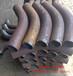 淮南碳钢中频弯管老厂家_坤航国标碳钢弯管火热促销中
